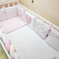 Комплект детского постельного белья Art Design Геометрия розовая
