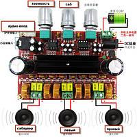 Усилитель D-клас, 2*50 1*100Вт TPA3116D2 DC 14-14V підсилювач звука аудіо стерео авто мото, фото 1