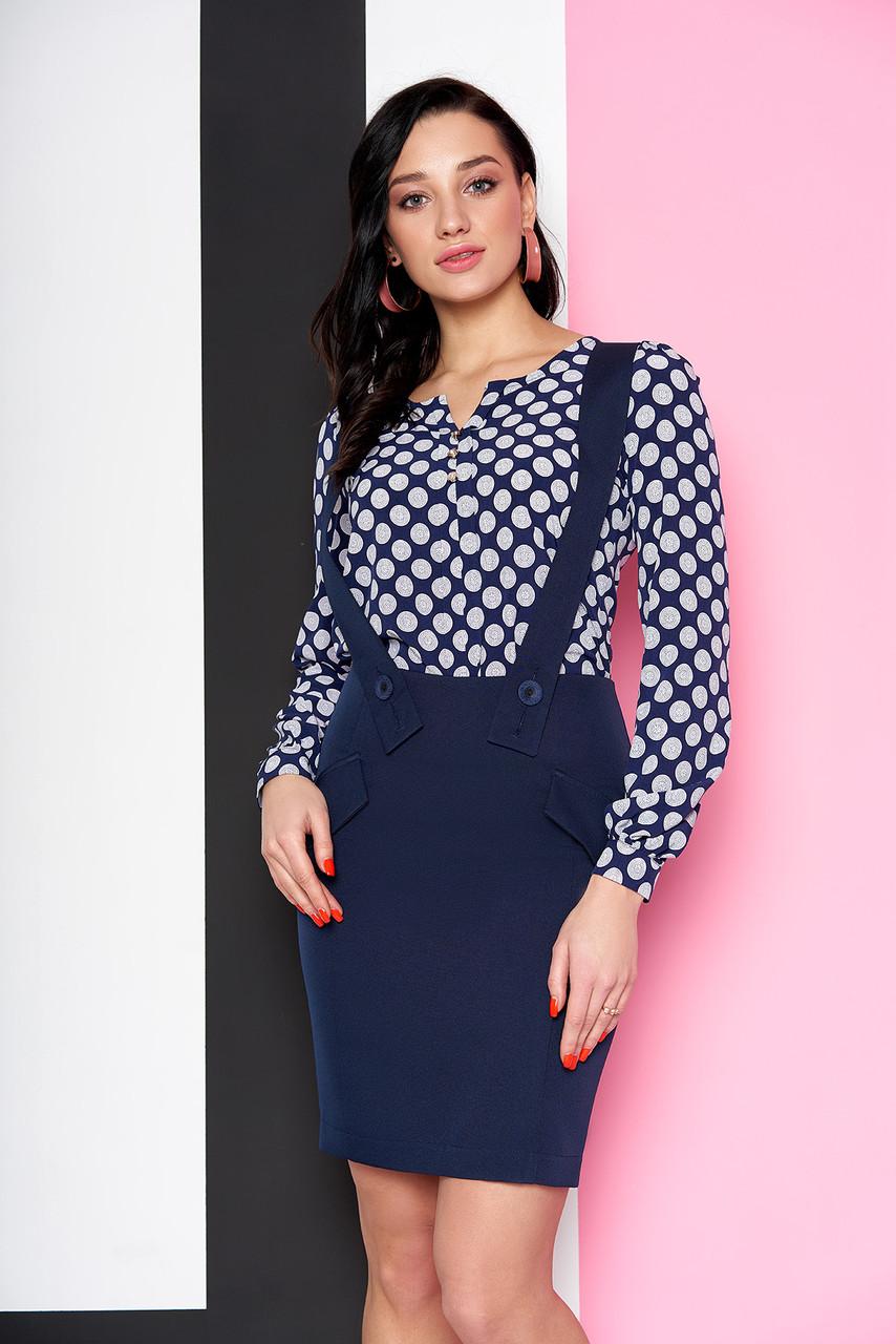 Модная юбка короткая с подтяжками темно-синяя