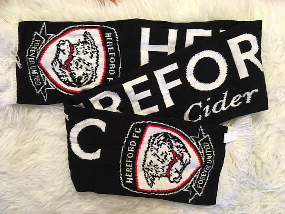 Футбольный шарф Hereford F.C., фото 2