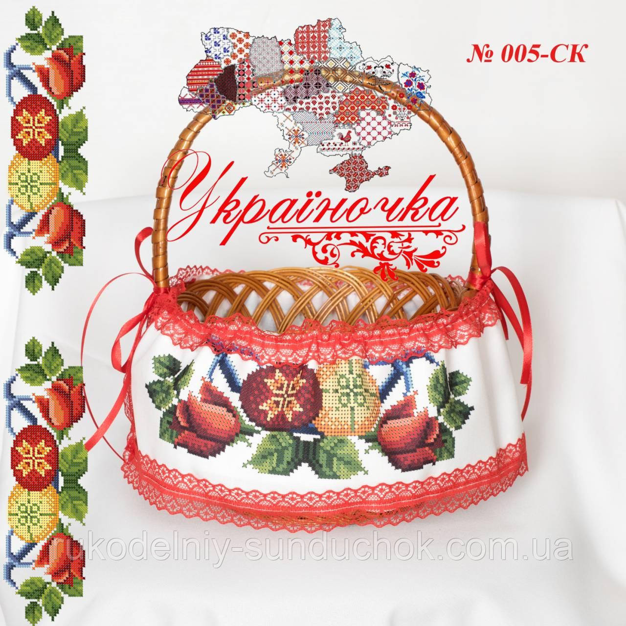 Лента под вышивку на пасхальную корзину ТМ Украиночка 005-СК