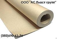 Электрокартон (прессшпан), рулонный, толщина 0.1 мм, ширина 1000 мм.
