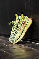 Мужские кроссовки в стиле Adidas Yeezy Boost 350 V2 Semi Frozen Yellow, Адидас Изи Буст 350 (Реплика ААА)