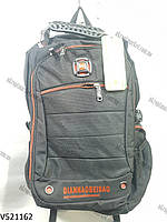 """Городской рюкзак (29х46 см) """"Student"""" LG-1524"""