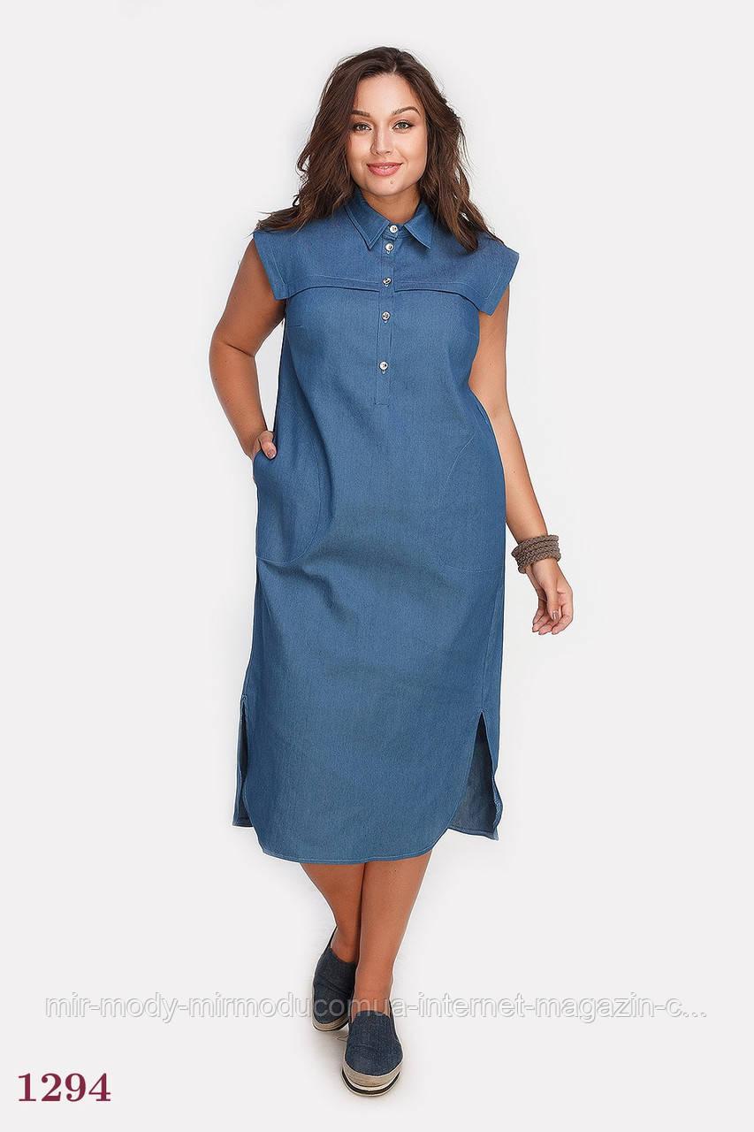 Платье  батальноеТахо (голубой) (2 оттенка) с 48 по 54  размер (пин)