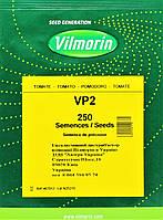 Томат ВП-2 (VP-2) Vilmorin 250 шт