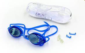 Очки для плавания + беруши SAILTO 807AF (поликарбонат, силикон, зеркальные)