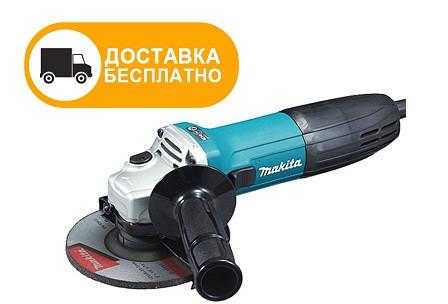 Болгарка Makita GA 5030