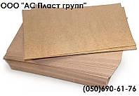 Электрокартон (прессшпан), листовой, толщина 3.0 мм, размер 1000х2000 мм.