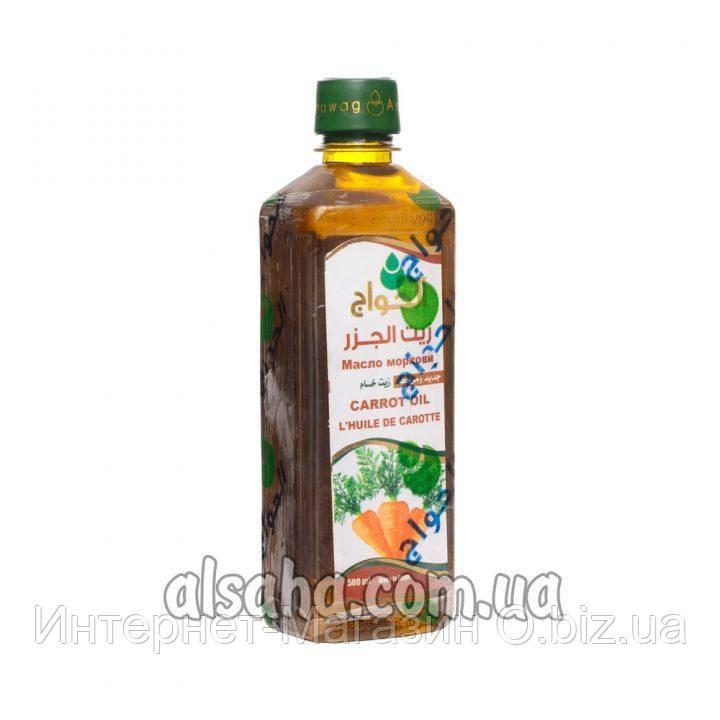 Масло Семян Моркови Пищевое из Египта от El Hawag, 500 мл