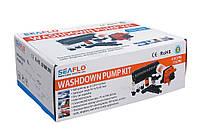 Помывочный комплект Seaflo SFWP1-040-055-42A, фото 1