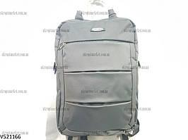 """Городской рюкзак (30х41 см) """"Student"""" LG-1524"""