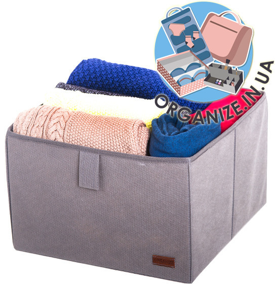 Ящик-органайзер для хранения вещей L (серый)
