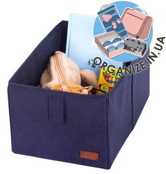 Ящик-органайзер для хранения вещей M (синий)