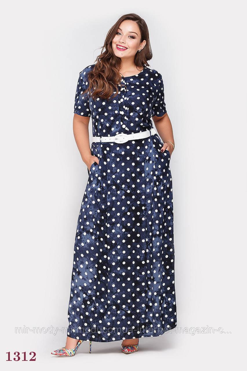 Платье  батальное Салерно (синий) (2 оттенка) с 50 по 56  размер (пин)