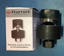 Устройство для вырезания отверстий с подшипниками PA-MET в мойках из нержавеющей стали 35 мм