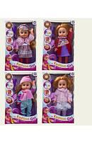 Кукла Модная девочка, 5 видов, функциональная, пьет, писает, с аксессуарами, в коробке, фото 1