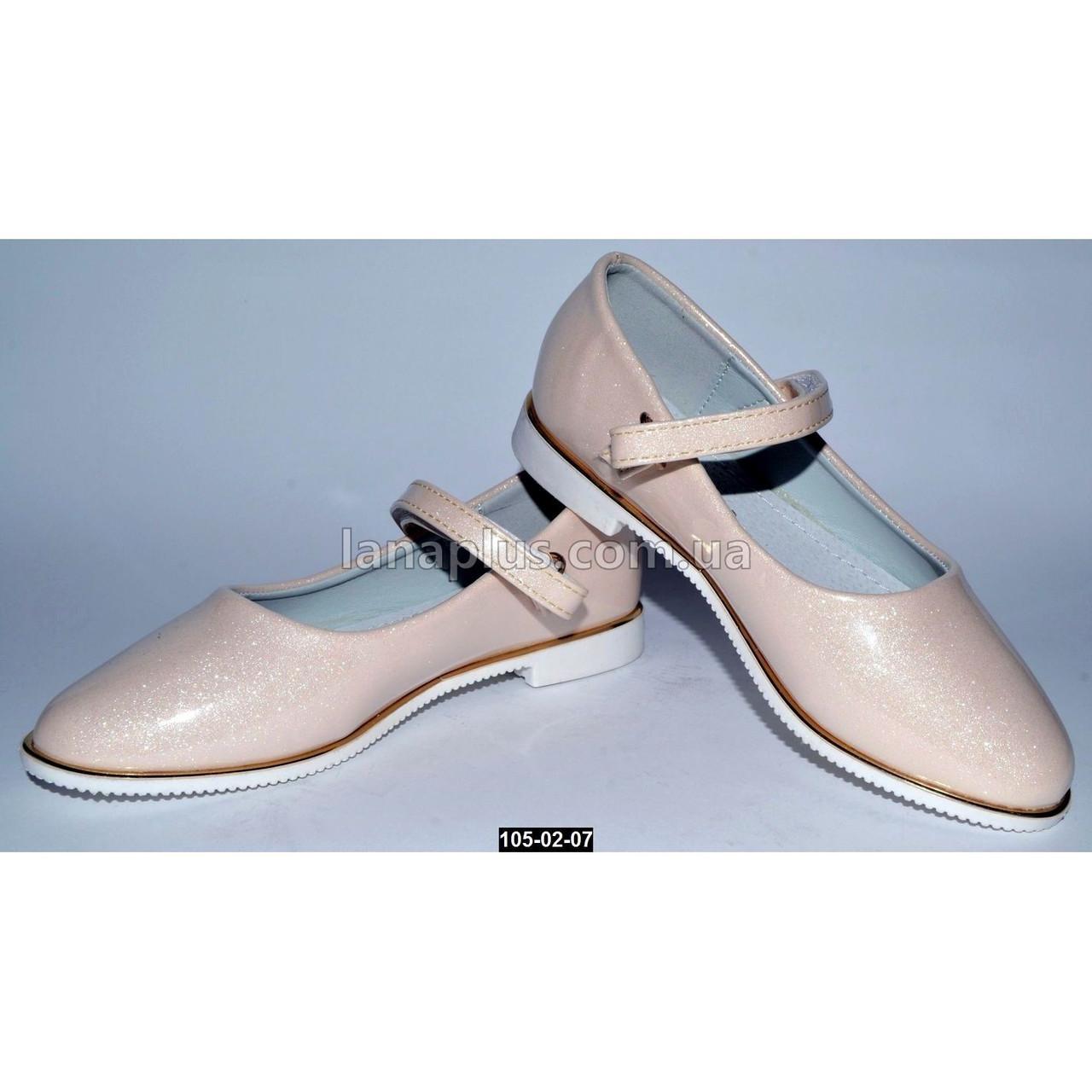 Нарядные туфли для девочки, 26 размер (18 см), кожаная стелька, супинатор