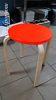 Табурет IKEA FROSTA красный оранжевый 902.957.43