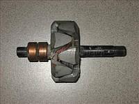 Ротор генератор (якорь) Г250Г3 Т (14V, 50A) ГАЗ 3307