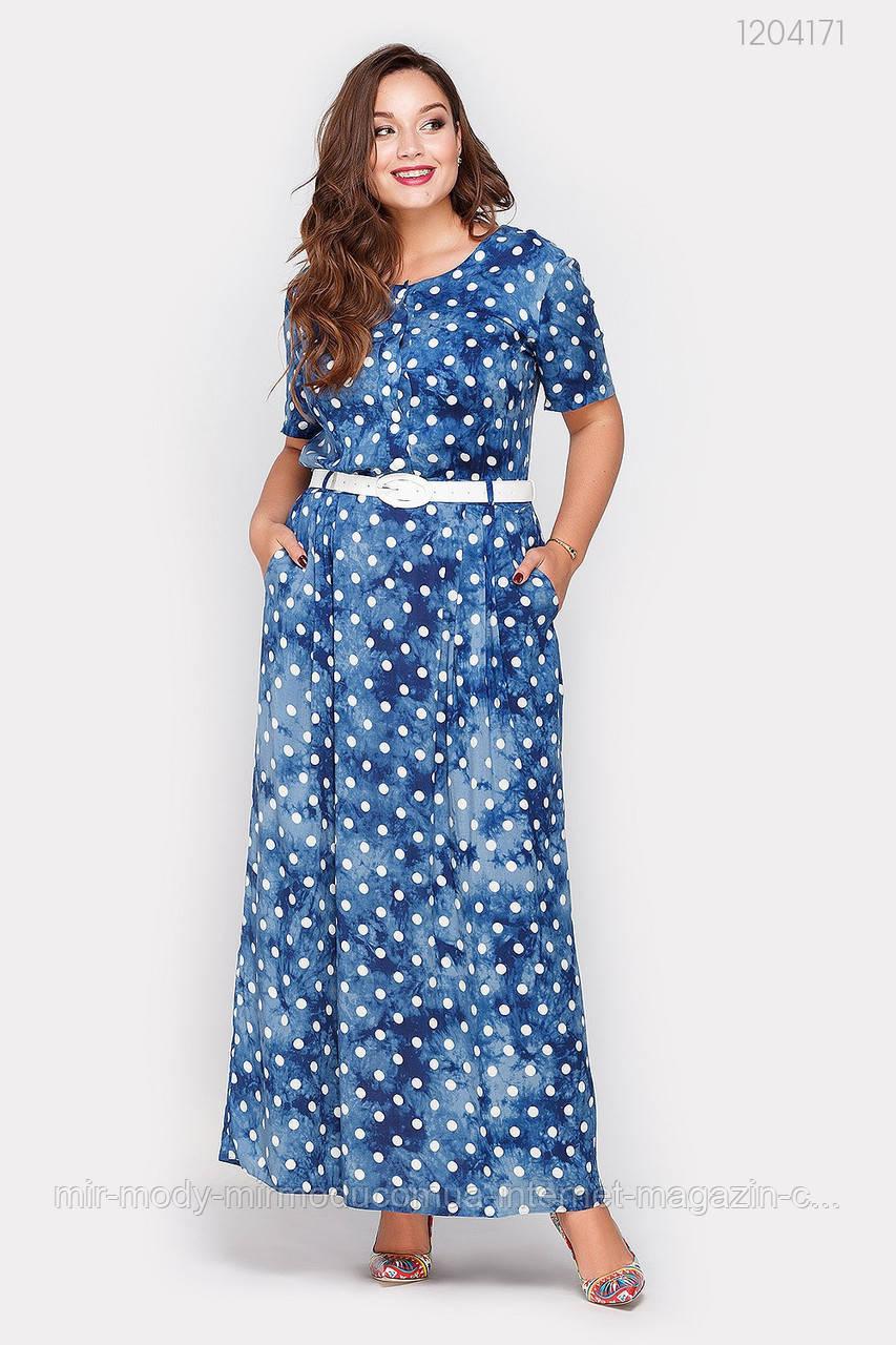 Платье  батальное Салерно (электрик) (2 оттенка) с 50 по 56  размер (пин)