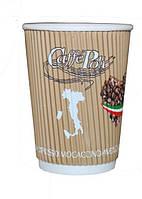 Гофростакан ТМ «Caffe Poli» 175 мл