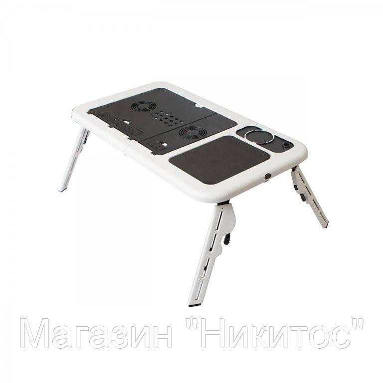 Столик-подставка для ноутбука E-Table !Товар дня