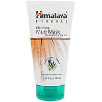 Очищающая грязевая маска, Himalaya, 150 мл