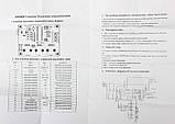Генератор сигнала  XR2206 набор сделай сам, фото 5