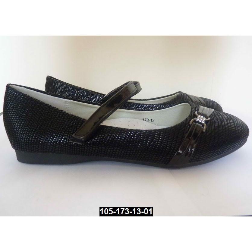 Туфли школьные для девочки, 35 размер (22 см), супинатор, кожаная стелька