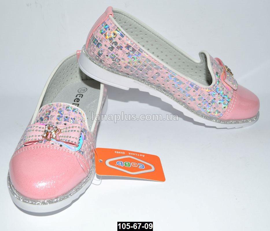 Нарядные туфли для девочки, на выпускной, 26 размер (17.2 см), кожаная стелька, супинатор