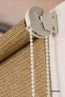 Шторы рулонные из натуральной ткани ШИКАТАН производство под заказ в Украине