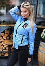 Куртка жіноча коротка весняна