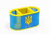 Подставка под канцтовары Органайзер Украина, голубой