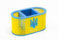 Подставка под канцтовары Органайзер Украина, желтый