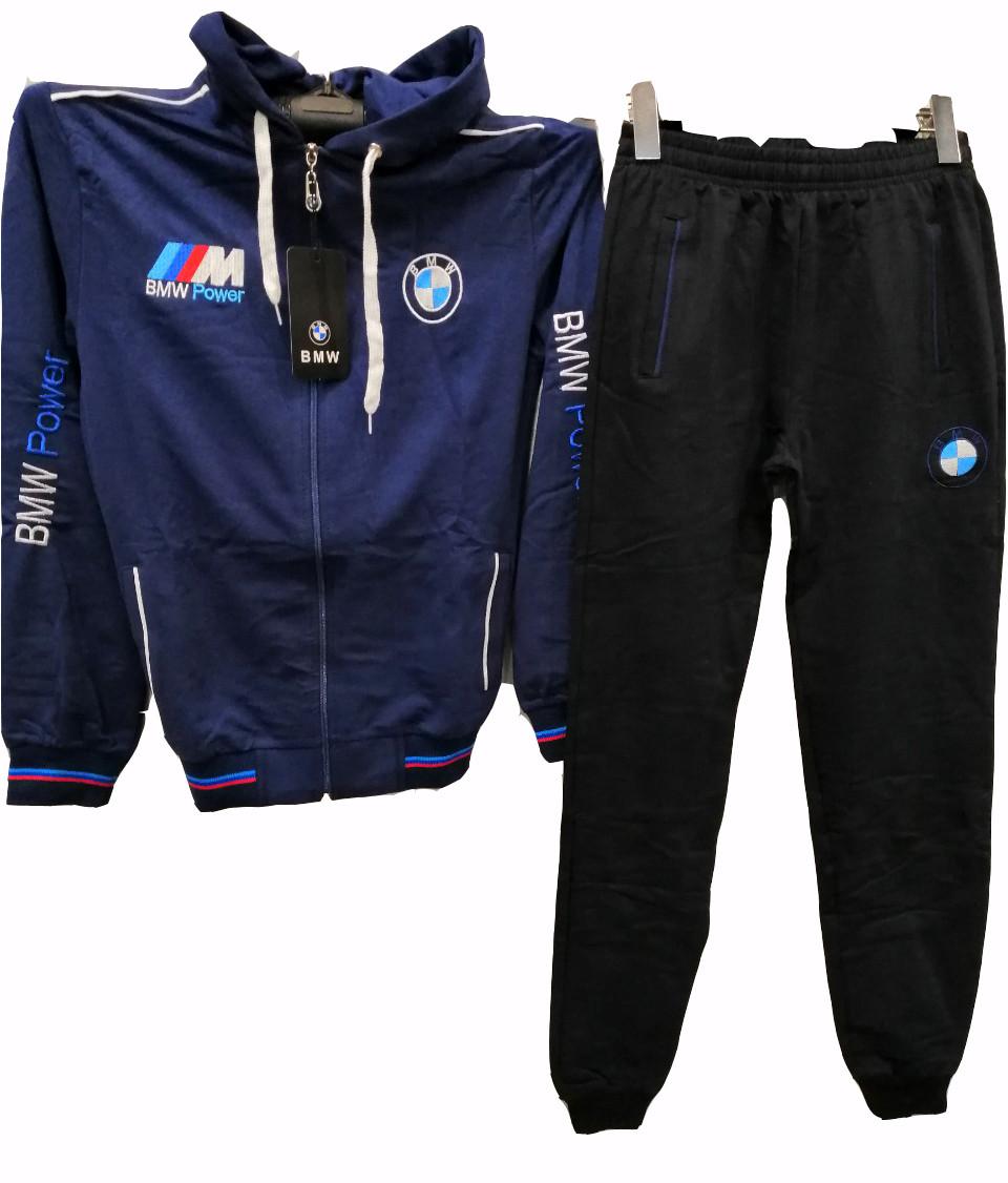Подростковый спортивный костюм для мальчиков трикотажный BMW с капюшоном