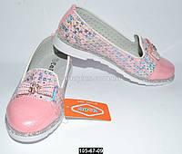 Нарядные туфли для девочки, на выпускной, 30 размер (19.6 см), кожаная стелька, супинатор