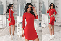 Повседневное женское платье украшенное сеткой. .Размеры: 42,44,46. +Цвета