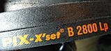 Приводний клиновий ремінь B(Б)-2800 PIX, фото 6