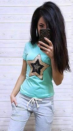 Модная футболка ЗВЕЗДА, размеры S M L XL 2XL 3XL 4XL Турция, фото 2