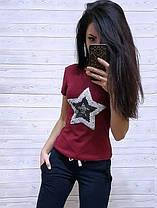 Модная футболка ЗВЕЗДА, размеры S M L XL 2XL 3XL 4XL Турция, фото 3