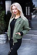 Куртка- бомбер женская