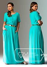Платье-макси с коротким рукавом для пышной фигуры