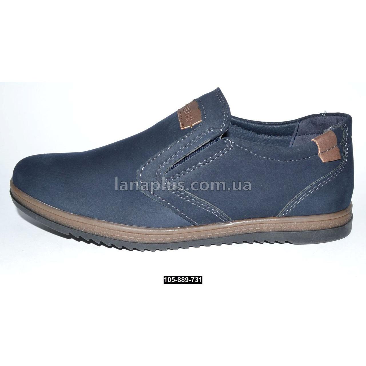 Туфли для мальчика 28 размер (18.2 см), супинатор, 105-889-731