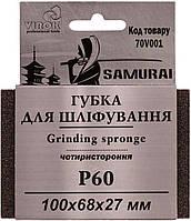 Губка для шлифования четырехсторонняя Р60 100 х 68 х 27 мм SAMURAI 70V001