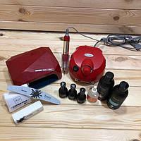 Стартовый набор для маникюра  Enjoy с лампой CCFL+LED 36 Вт  и фрезером ZS-601 45 Вт