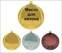 Медаль MMC1170 с жетоном и лентой (70mm)