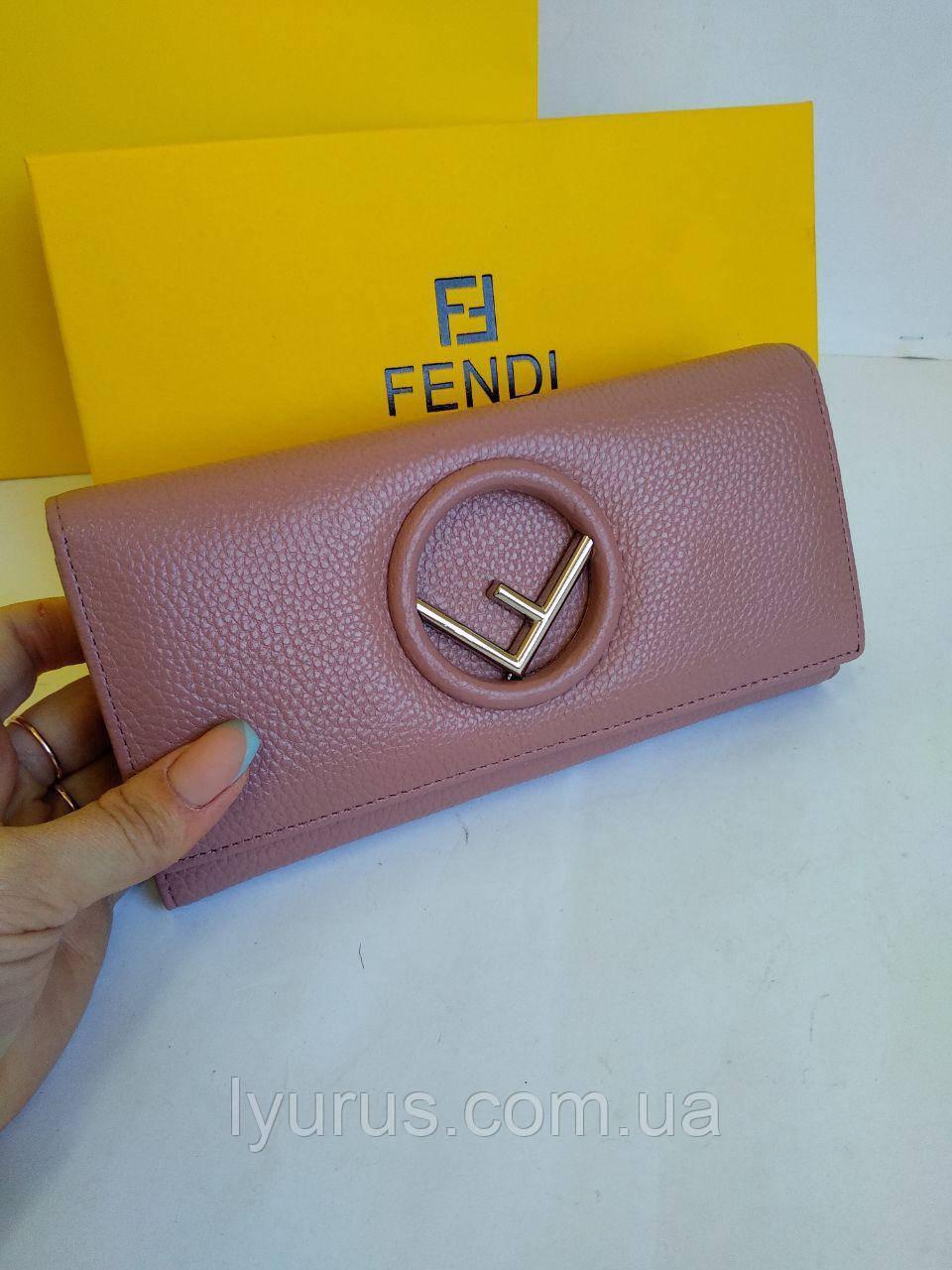 Женский кожаный кошелёк Fendi