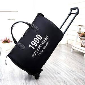(37*60)Дорожная сумка 1990 на 2-х колесах Нейлоновая ткань(только оптом)