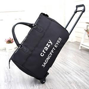 (37*60)Дорожная сумка CRAZY на 2-х колесах Нейлоновая ткань(только оптом)